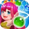 バブルパズル2: 最新で簡単のバブルシューティングゲーム - ストレス 発散 ゲーム