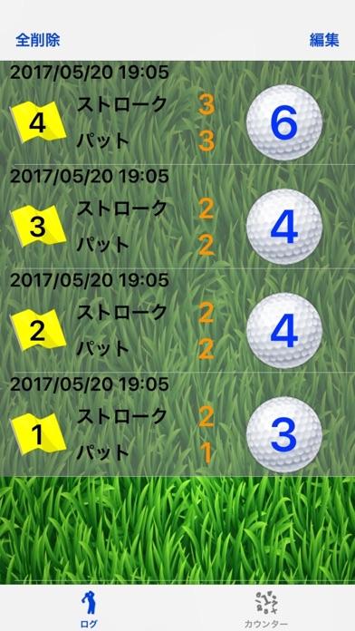 GolCalc 〜 ゴルフスコアカウンター 〜のおすすめ画像1