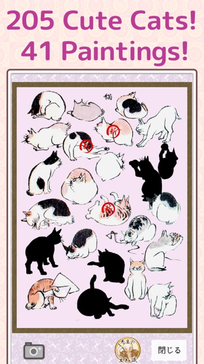 Japanese Cats in Paintings