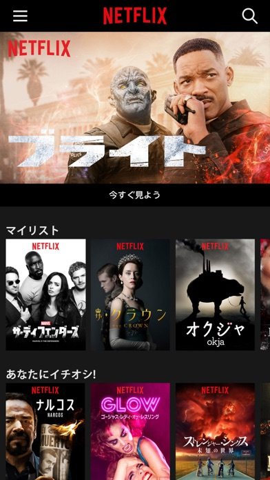 Netflix ScreenShot0