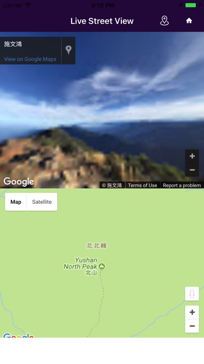Street View Live Maps screenshot-2