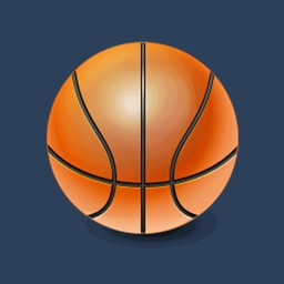 Best AR Basketball Game.