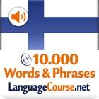 Lerne Finnisch-Wörter icon