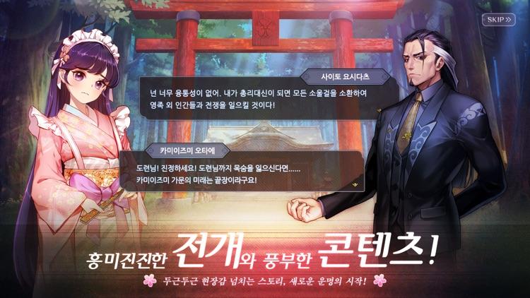 웨폰즈 소울 걸 screenshot-5