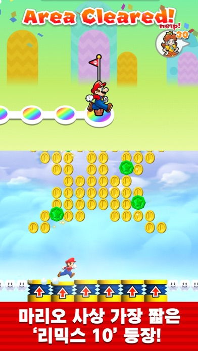 Super Mario Run for Windows