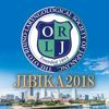 第119回日本耳鼻咽喉科学会総会・学術講演会