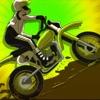 BMXオートバイシミュレーター