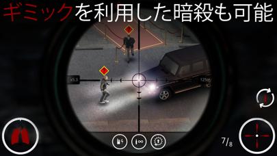 ヒットマン スナイパー (Hitman Sniper)のおすすめ画像2