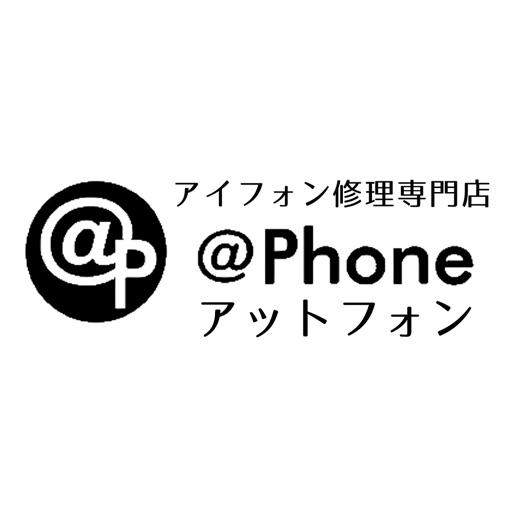アットフォン