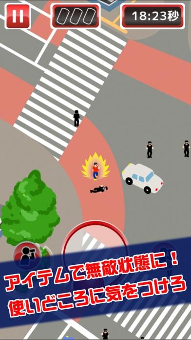 渋谷で鬼ごっこのおすすめ画像2
