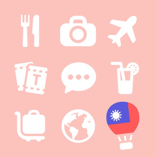 LETS Travel Taiwan! Taiwanese Phrase Guide Book