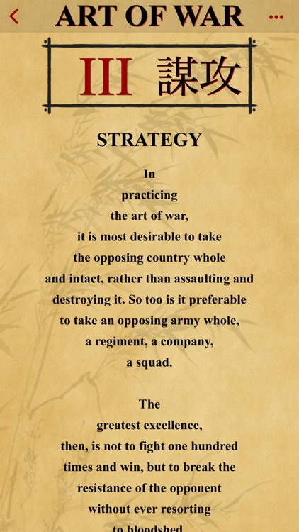The Art of War of Sun Tzu screenshot-3