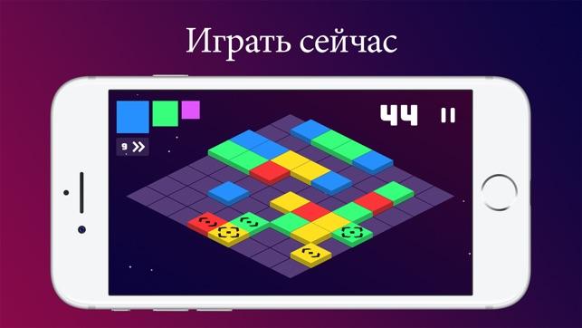 Square Blast — Игра-головоломка Screenshot