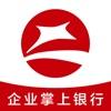 昆山华商企业网银