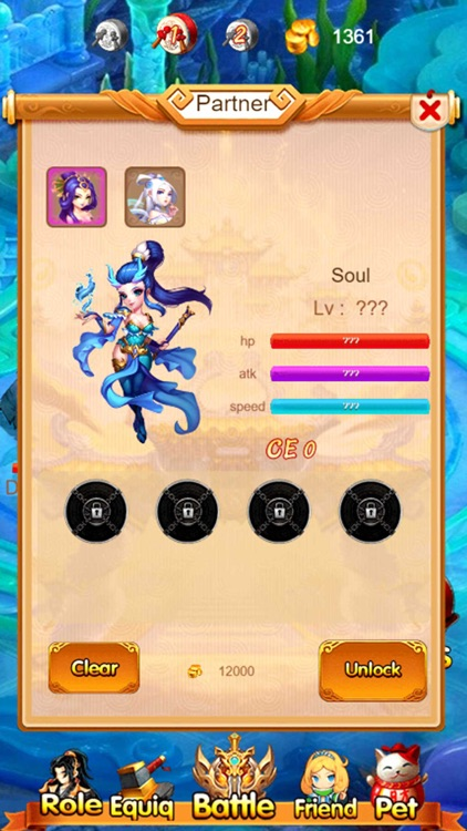 Q版西游:经典单机游戏 screenshot-4