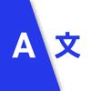 Safari Translate Extension - Site Web et texte