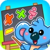 儿童宝宝学数学加减法游戏