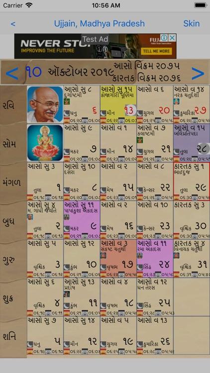 Hindu Calendar screenshot-4