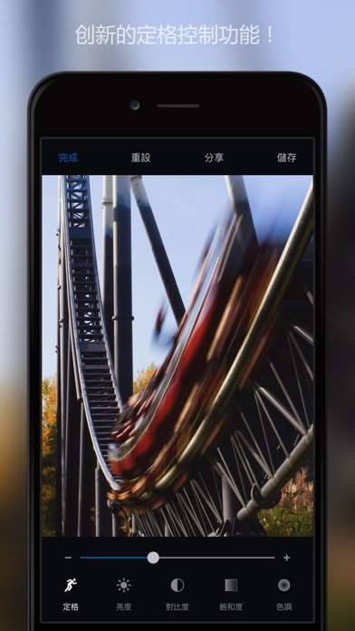 Screenshot for 慢快门相机 (Slow Shutter Cam) in China App Store