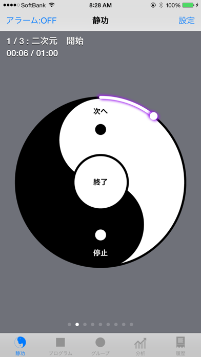 https://is3-ssl.mzstatic.com/image/thumb/Purple128/v4/b5/b2/f6/b5b2f6d4-abc7-c3ee-a2f2-c873760cc2e9/mzl.xcgwoufq.png/392x696bb.png