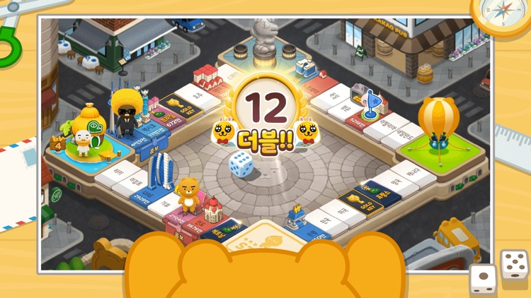 프렌즈마블 for kakao screenshot-5