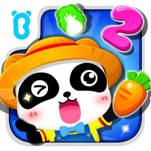 数学农场-趣味数学游戏-宝宝巴士