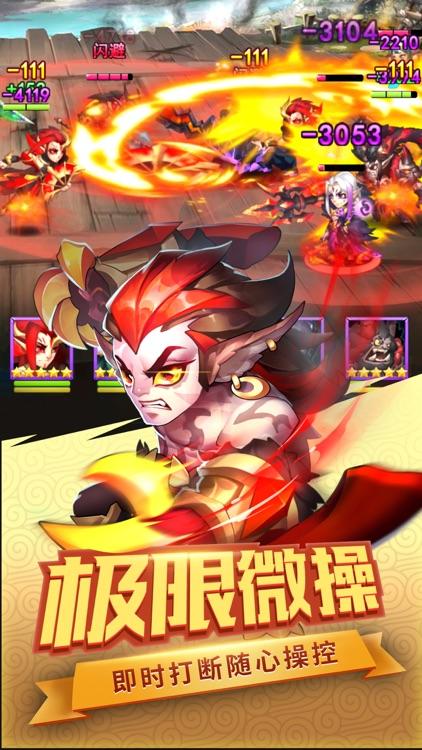 幻兽三国志-微操卡牌国战手游 screenshot-3
