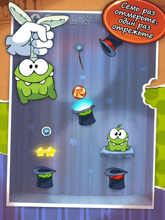 Скачать Cut the Rope HD™