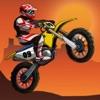 ATV山地摩托车特技比赛