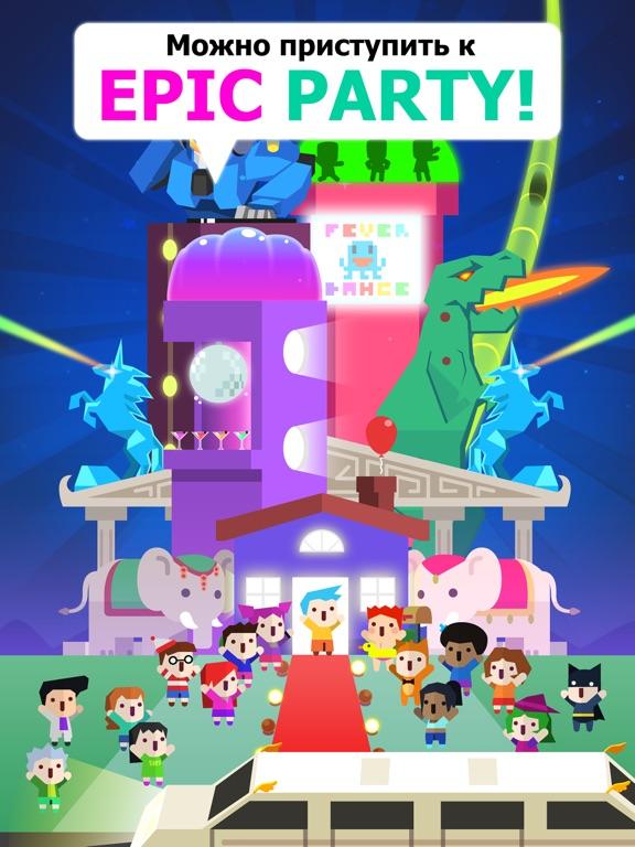 Epic Party Clicker для iPad