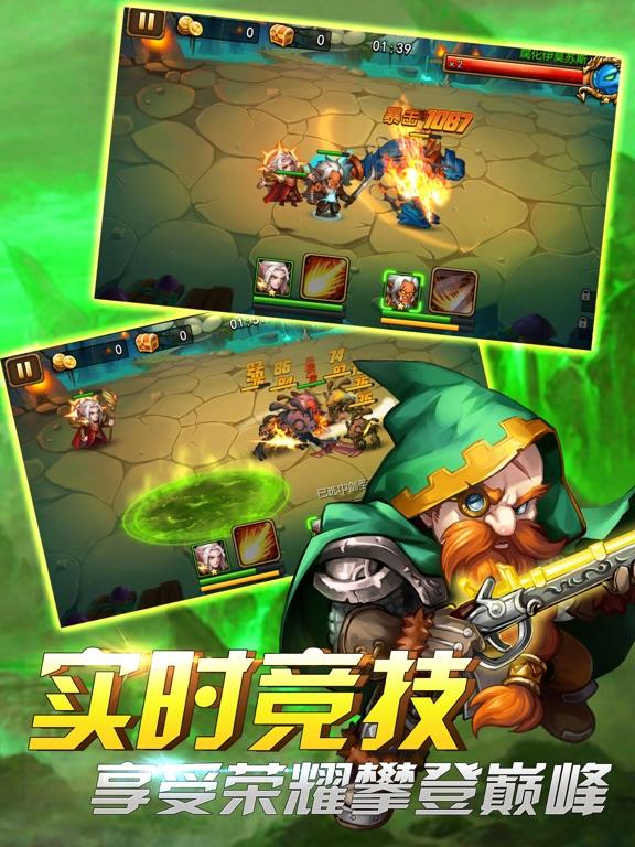 兽人燃烧军团-创新卡牌部落争霸手游