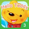 Hello Teddy vol3
