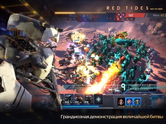Скачать игру Art of War: Red Tides