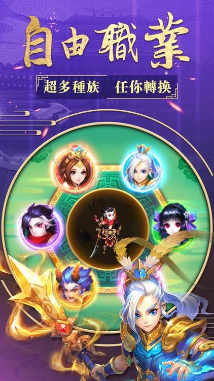 西游情缘-修仙回合制手游 screenshot-3