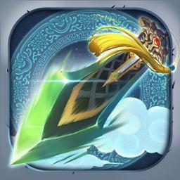 弑剑情缘3D
