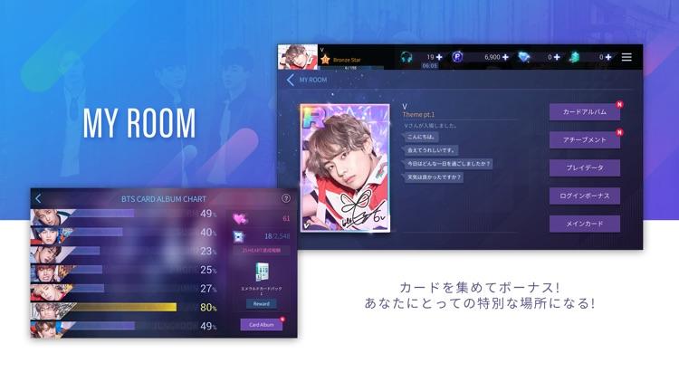 SUPERSTAR BTS screenshot-4