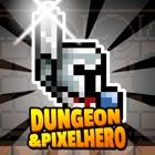 地下城与像素英雄 icon