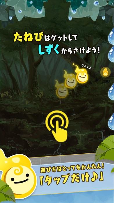 ONIBIちゃん ひとり screenshot 3