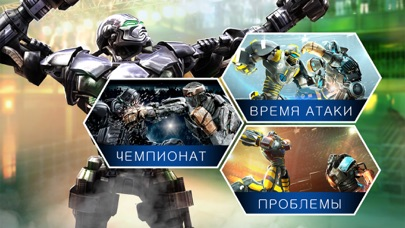 Real Steel World Robot Boxing Скриншоты7