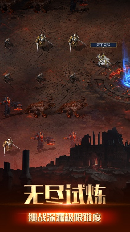 魔法门徒探险SLG-经典英雄无敌策略挂机游戏 screenshot-8