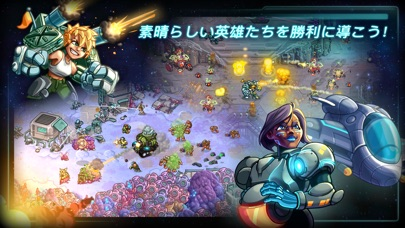 鉄の海兵隊 (Iron Marines) screenshot1