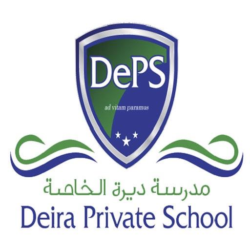 Deira Private School