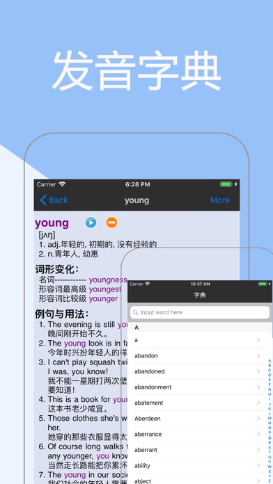 Screenshot for 新概念英语全四册 - 学习英语听力口语单词 in Norway App Store