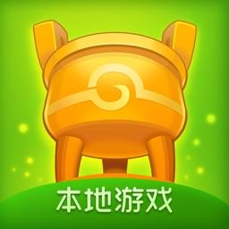同城游(棋牌游戏+休闲游戏)