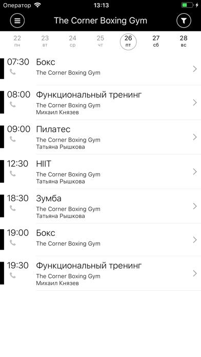 点击获取The Corner Boxing Gym