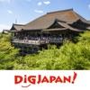 日本旅游攻略 - DiGJAPAN!