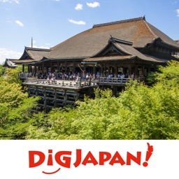 Japan Travel Guide DiGJAPAN!
