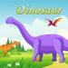 93.恐龙拼图-儿童益智游戏