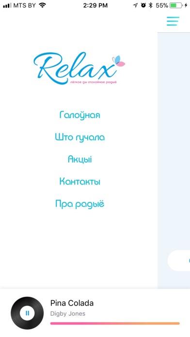Радыё Relax Беларусь Screenshot