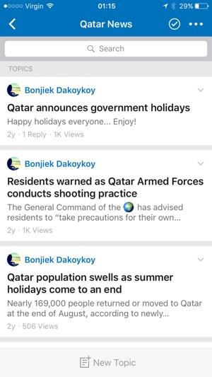 Qatar Forum na App Store